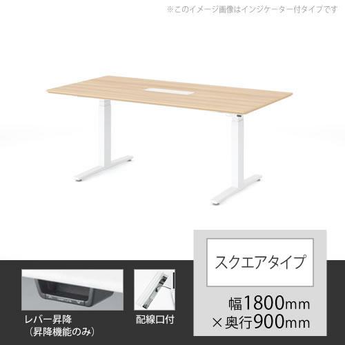 スイフト 上下昇降テーブル 配線口付 幅1800×奥行900mm ネオウッドライト
