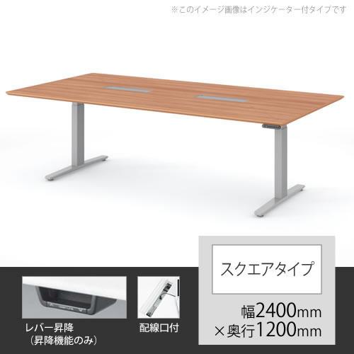 スイフト 上下昇降テーブル 配線口付 幅2400×奥行1200mm ネオウッドミディアム