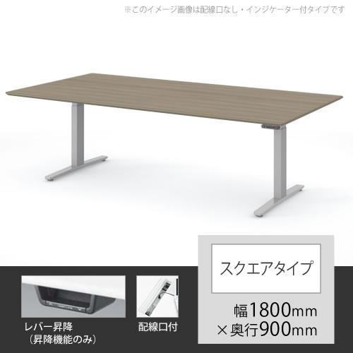 オカムラ スイフト 上下昇降テーブル 配線口付 幅1800×奥行900mm プライズウッドミディアム
