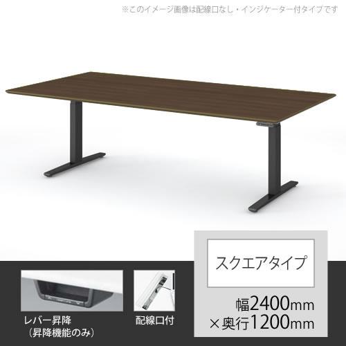 オカムラ スイフト 上下昇降テーブル 配線口付 幅2400×奥行1200mm プライズウッドダーク