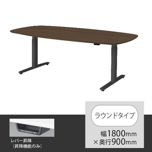 オカムラ スイフト 上下昇降テーブル ラウンド型 幅1800×奥行900mm プライズウッドダーク