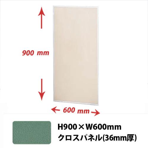 厚型展示パネル36mm厚(クロスパネル)