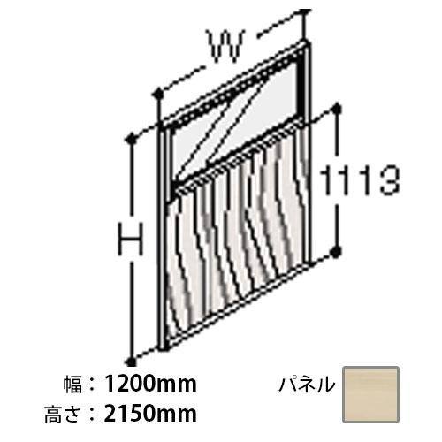 オカムラ ポジット ガラス/スチール木目コンビパネル プライズウッドライト(トリム:スキップシルバー)