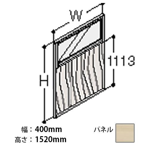 ポジット ガラス/スチール木目コンビパネル プライズウッドライト(トリム:ブラック)