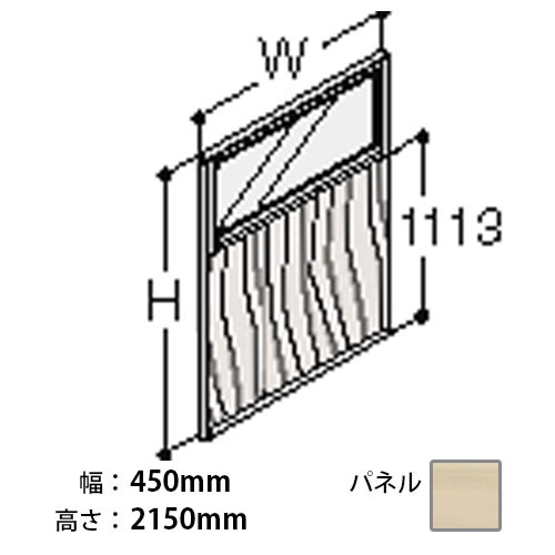 オカムラ ポジット ガラス/スチール木目コンビパネル プライズウッドライト(トリム:ブラック)