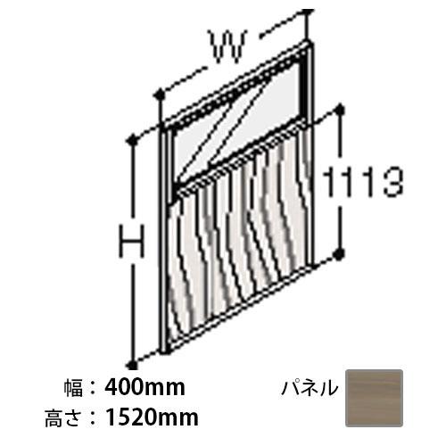 ポジット ガラス/スチール木目コンビパネル プライズウッドミディアム(トリム:ネオホワイト)