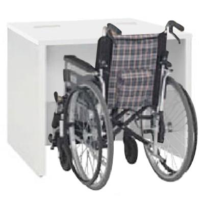 車椅子対応ローカウンター 900幅 ホワイト