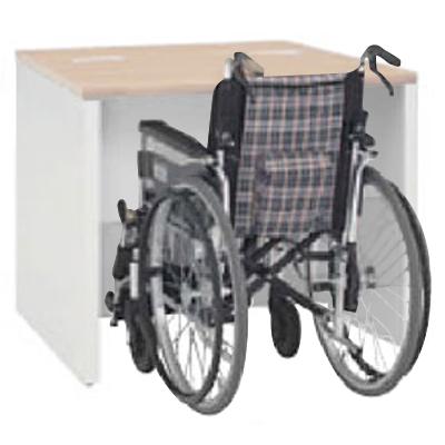 車椅子対応ローカウンター 900幅 ネオウッドライト
