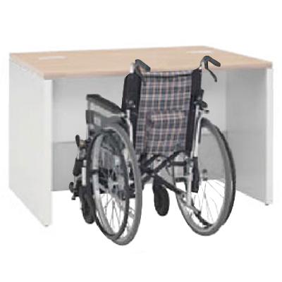 車椅子対応ローカウンター 1200幅 ネオウッドライト