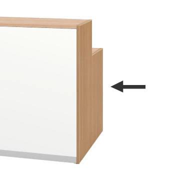 エンドパネル インフォメーションカウンター右用 ネオウッドミディアム