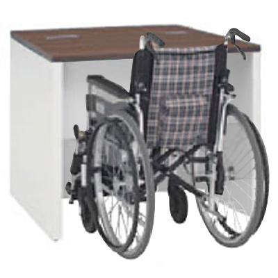 車椅子対応ローカウンター 900幅 ネオウッドダーク