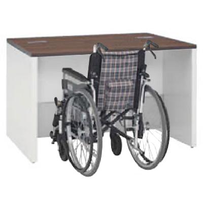 車椅子対応ローカウンター 1200幅 ネオウッドダーク