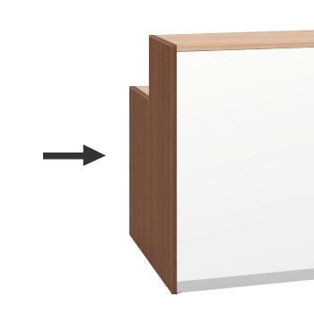 エンドパネル インフォメーションカウンター左用 ネオウッドダーク