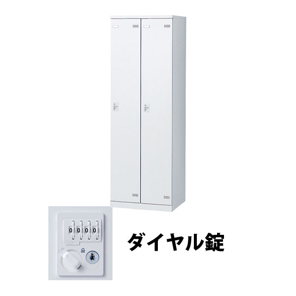 2人用(2列1段) スチールロッカー ダイヤル錠 ホワイト