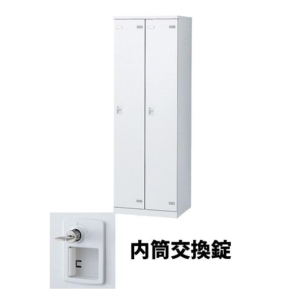 2人用(2列1段) スチールロッカー シリンダー錠(内筒交換可) ホワイト