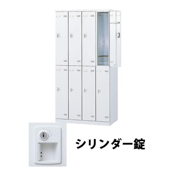 8人用(4列2段) スチールロッカー シリンダー錠 ホワイト