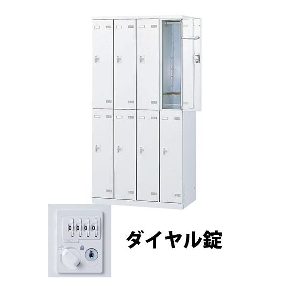 8人用(4列2段) スチールロッカー ダイヤル錠 ホワイト