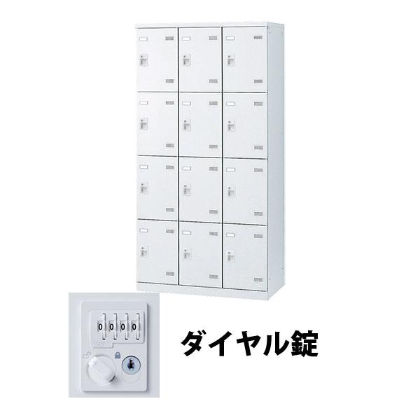 12人用(3列4段) スチールロッカー ダイヤル錠 ホワイト