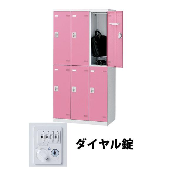 6人用(3列2段) スチールロッカー ダイヤル錠 ピンク