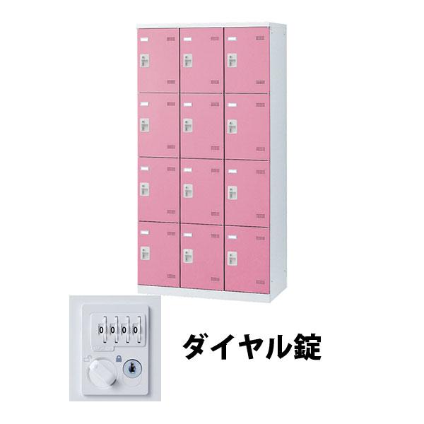 12人用(3列4段) スチールロッカー ダイヤル錠 ピンク
