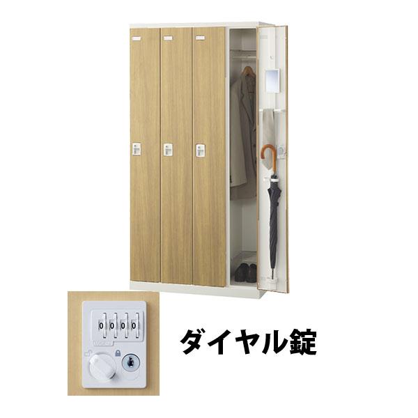 4人用(4列1段) 木目調ロッカー ダイヤル錠 ナチュラル
