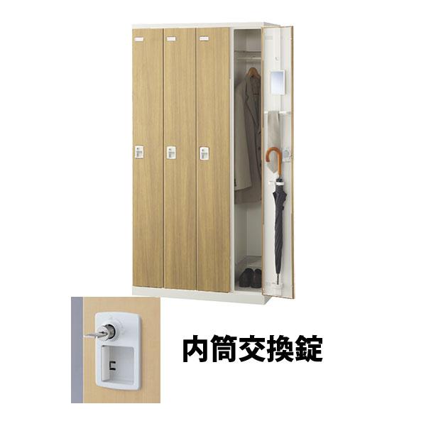 4人用(4列1段) 木目調ロッカー シリンダー錠(内筒交換可) ナチュラル