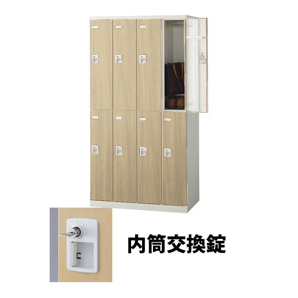 8人用(4列2段) 木目調ロッカー シリンダー錠(内筒交換可) ナチュラル