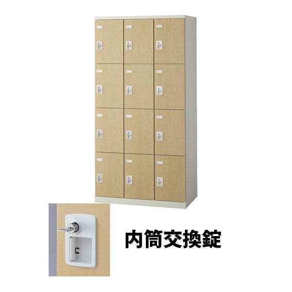 12人用(3列4段) 木目調ロッカー シリンダー錠(内筒交換可) ナチュラル