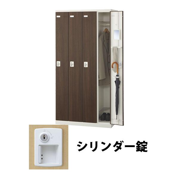 4人用(4列1段) 木目調ロッカー シリンダー錠 ウォールナット