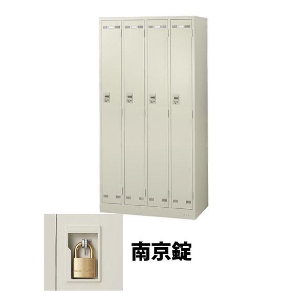4人用(4列1段)スチールロッカー南京錠 ニューグレー