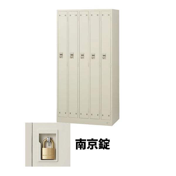 5人用(5列1段)スチールロッカー南京錠  ニューグレー