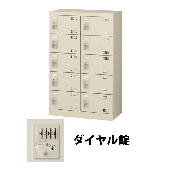 10人用シューズボックス 扉付・ダイヤル錠(2列5段) ニューグレー 網棚無し