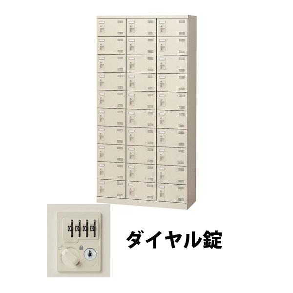 30人用SLBシューズボックス ダイヤル錠扉付 3列10段 ニューグレー