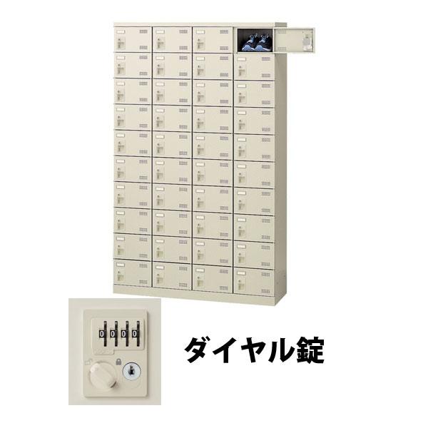 40人用SLBシューズボックス ダイヤル錠扉付 4列10段 ニューグレー