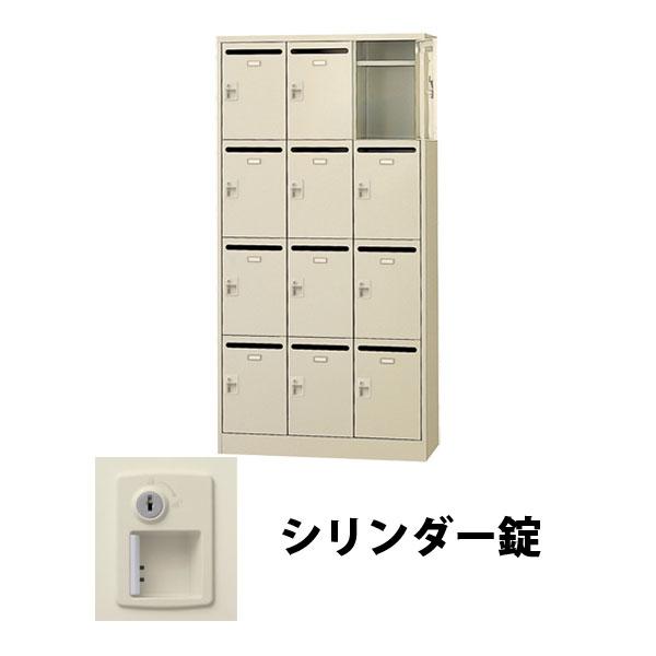12人用(3列4段) メールボックス シリンダー錠 ニューグレー