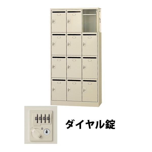 12人用(3列4段) メールボックス ダイヤル錠 ニューグレー