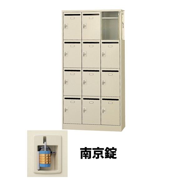 12人用(3列4段) メールボックス 南京錠 ニューグレー