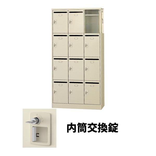 12人用(3列4段) メールボックス シリンダー錠(内筒交換可) ニューグレー