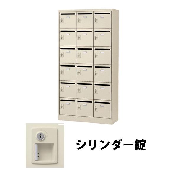 18人用(3列6段) メールボックス シリンダー錠 ニューグレー