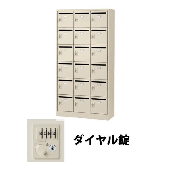 18人用(3列6段) メールボックス ダイヤル錠 ニューグレー