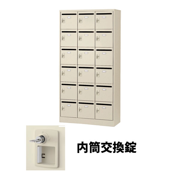 18人用(3列6段) メールボックス シリンダー錠(内筒交換可) ニューグレー