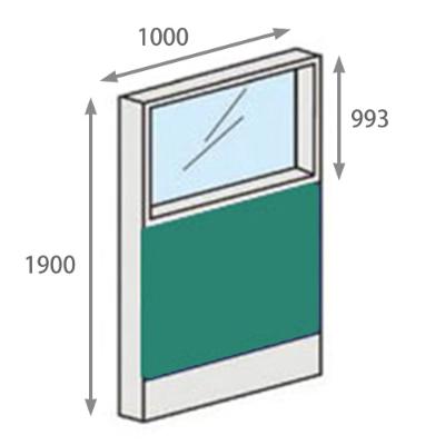 パーテーションLPX 上部ガラスパネル 高さ1900 幅1000 グリーン