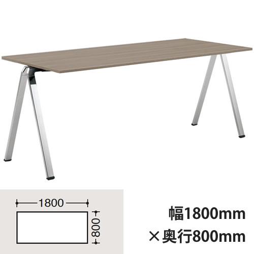 フレッシ 幅1800×奥行800mmテーブル ポリッシュ脚 プライズウッドミディアム