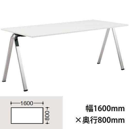 フレッシ 幅1600×奥行800mmテーブル ポリッシュ脚 ホワイト