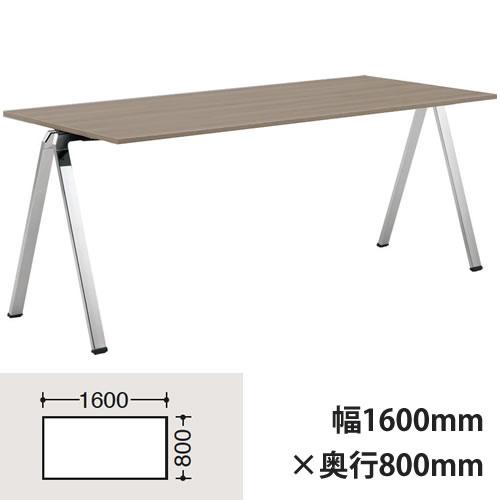 フレッシ 幅1600×奥行800mmテーブル ポリッシュ脚 プライズウッドミディアム