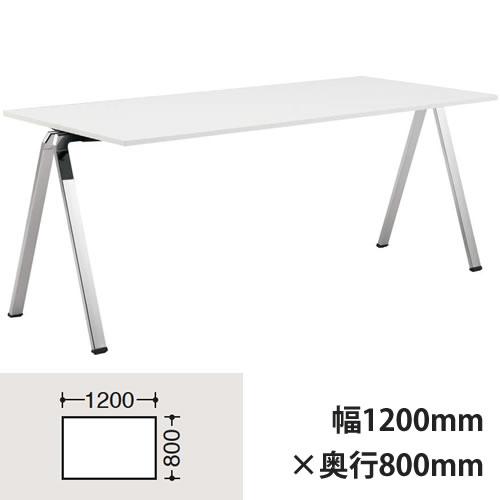 フレッシ 幅1200×奥行800mmテーブル ポリッシュ脚 ホワイト