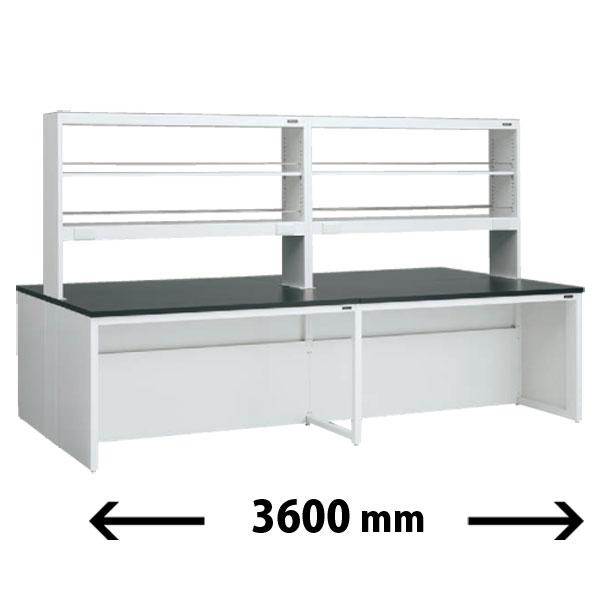 実験台 両面 オープン上置棚タイプ 幅3600mm