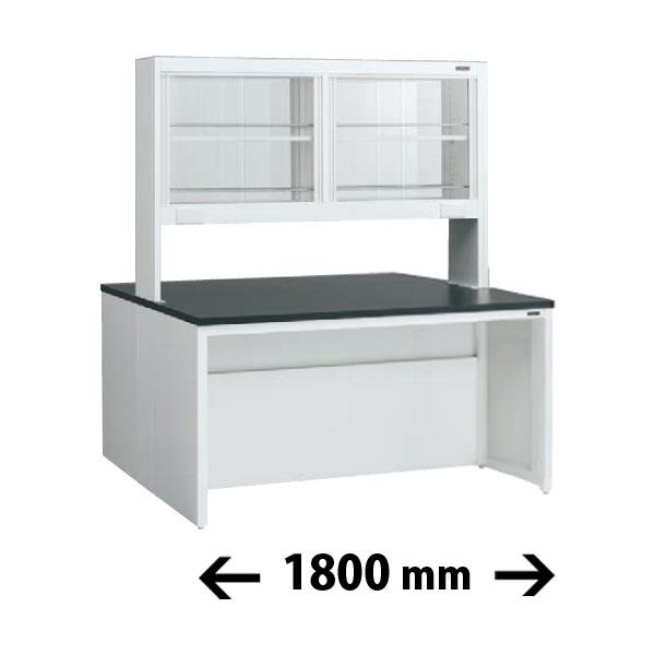 実験台 両面 ガラス戸上置棚タイプ 幅1800mm