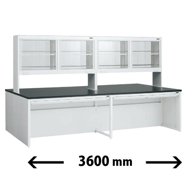 実験台 両面 ガラス戸上置棚タイプ 引出し付 幅3600mm