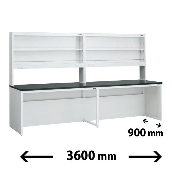 実験台 片面 オープン上置棚タイプ 幅3600mm
